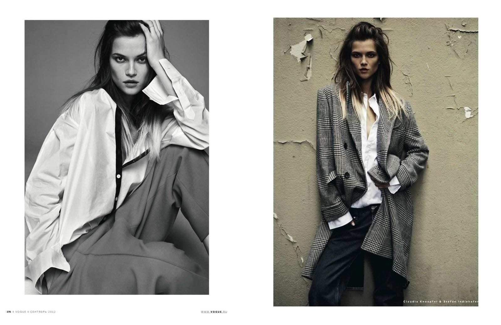 Style&Minimalism | Maxima, Vogue Russia, September 2013