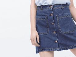 70s Denim Skirt